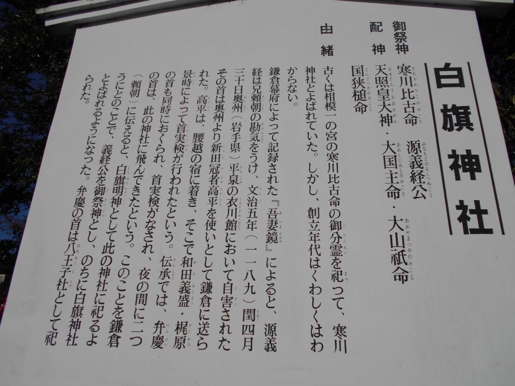 f:id:kaz-mt-wisteria:20171217214147j:plain