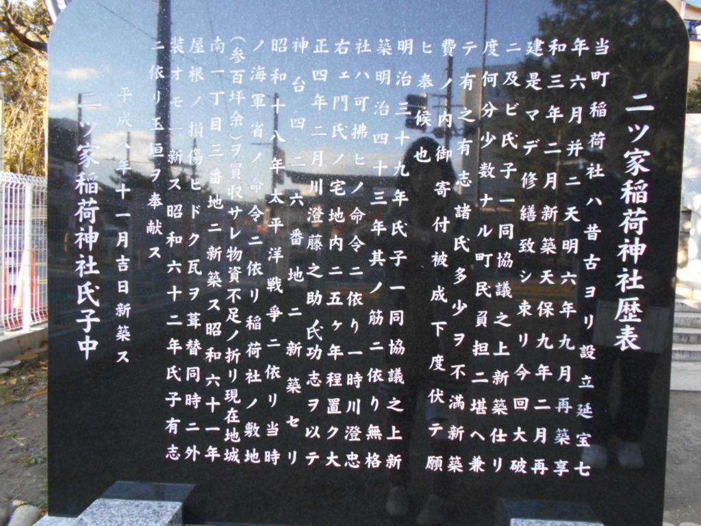f:id:kaz-mt-wisteria:20171217214750j:plain