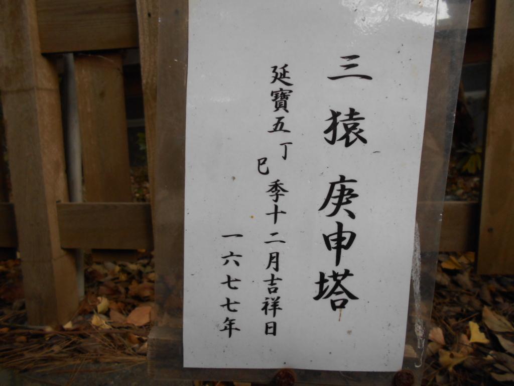 f:id:kaz-mt-wisteria:20171227230815j:plain