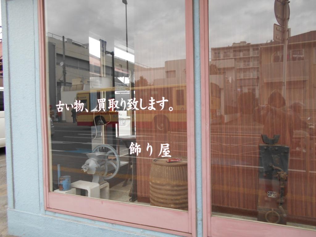 f:id:kaz-mt-wisteria:20171229003901j:plain
