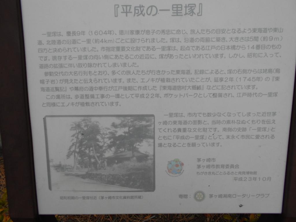 f:id:kaz-mt-wisteria:20171229165503j:plain