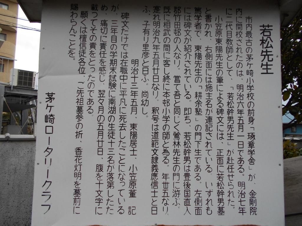f:id:kaz-mt-wisteria:20171229170538j:plain
