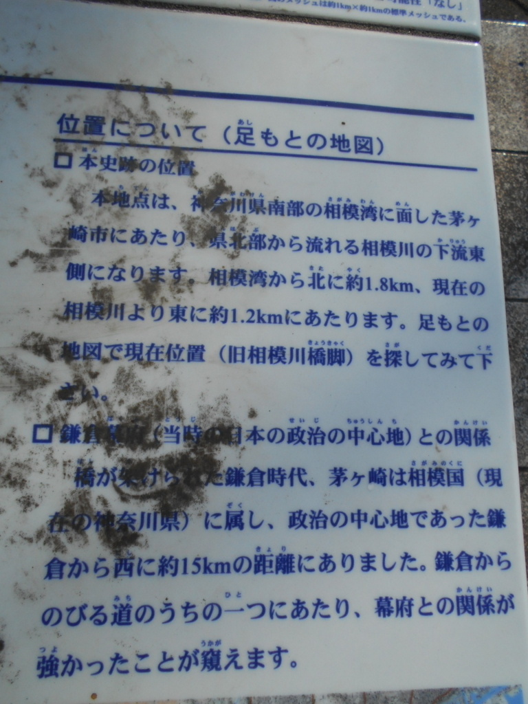 f:id:kaz-mt-wisteria:20171229171929j:plain