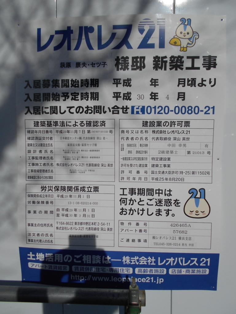 f:id:kaz-mt-wisteria:20180108151156j:plain