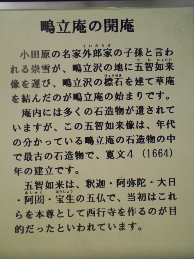 f:id:kaz-mt-wisteria:20180111005544j:plain