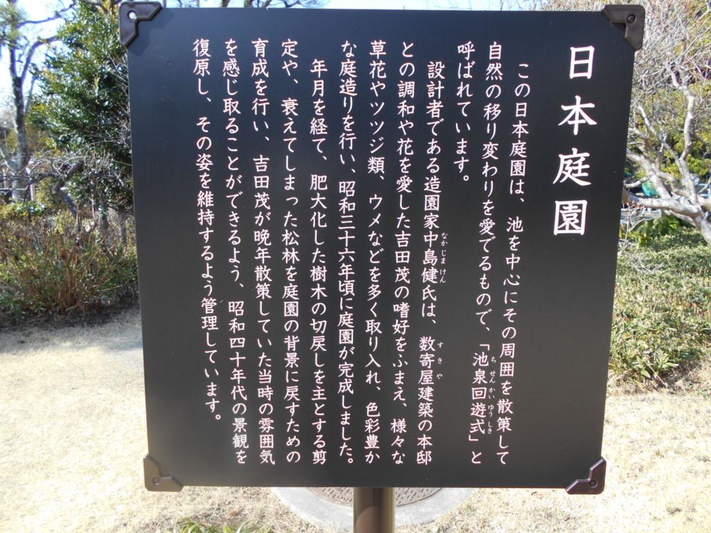 f:id:kaz-mt-wisteria:20180121151336j:plain