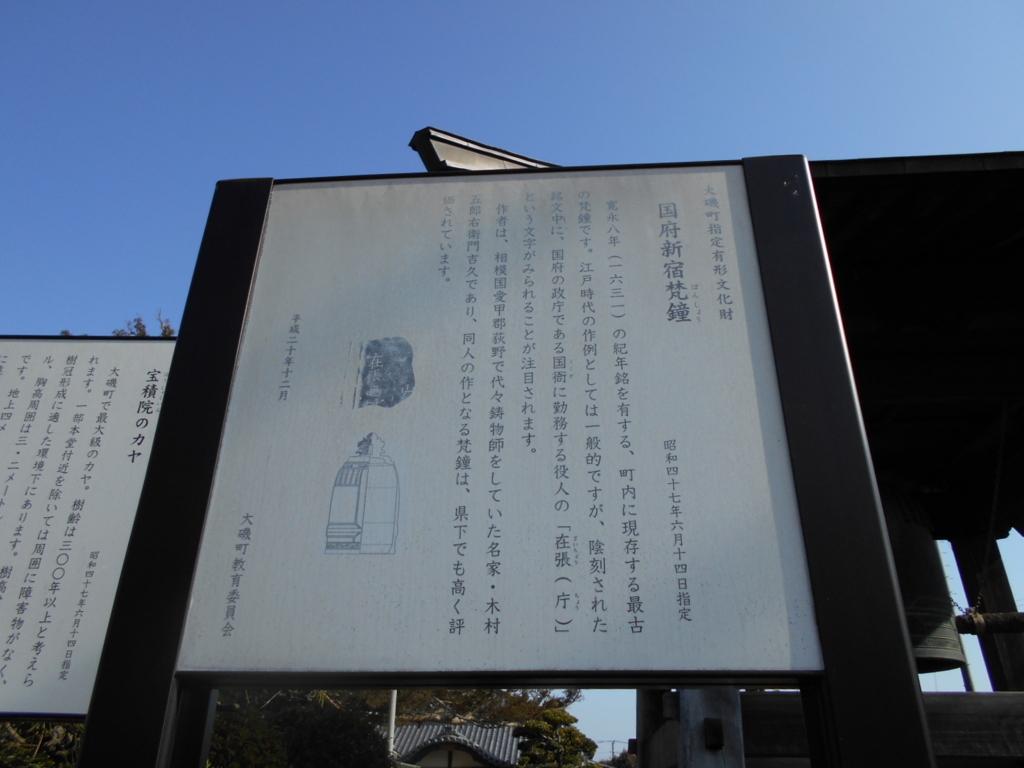 f:id:kaz-mt-wisteria:20180121153721j:plain