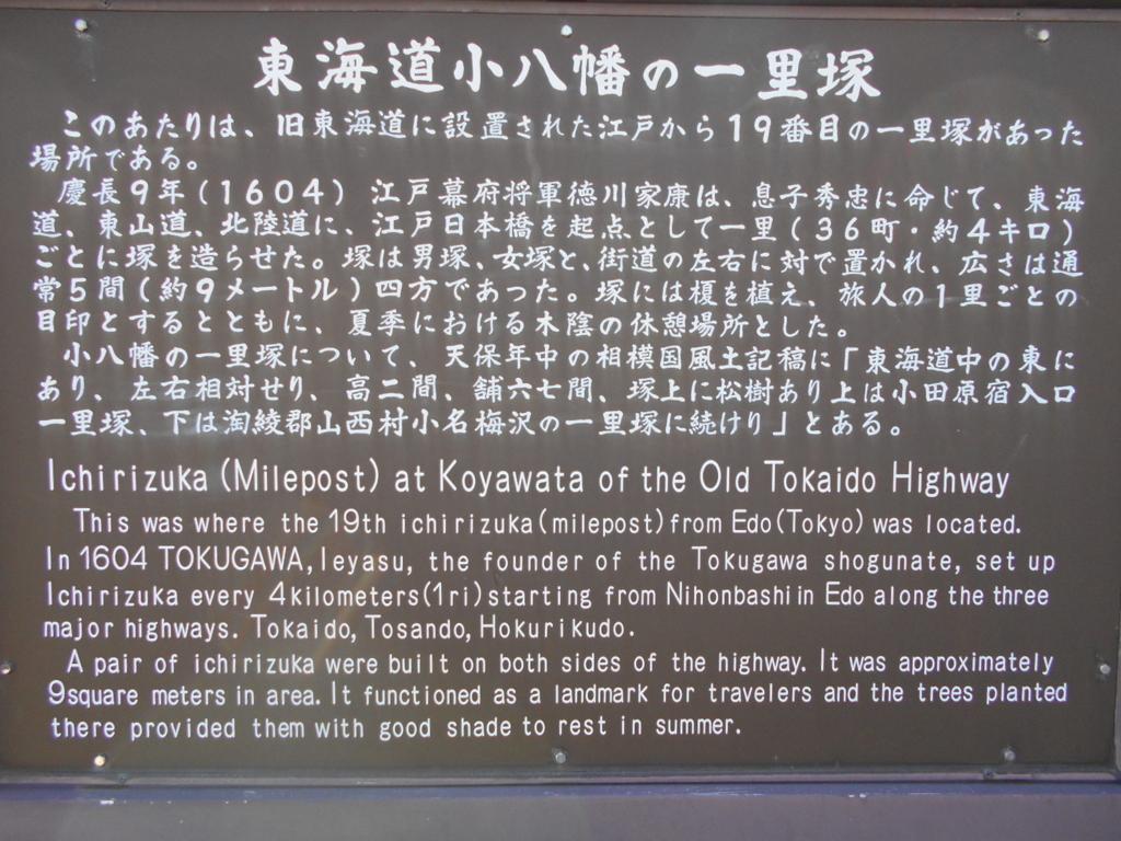 f:id:kaz-mt-wisteria:20180218175135j:plain