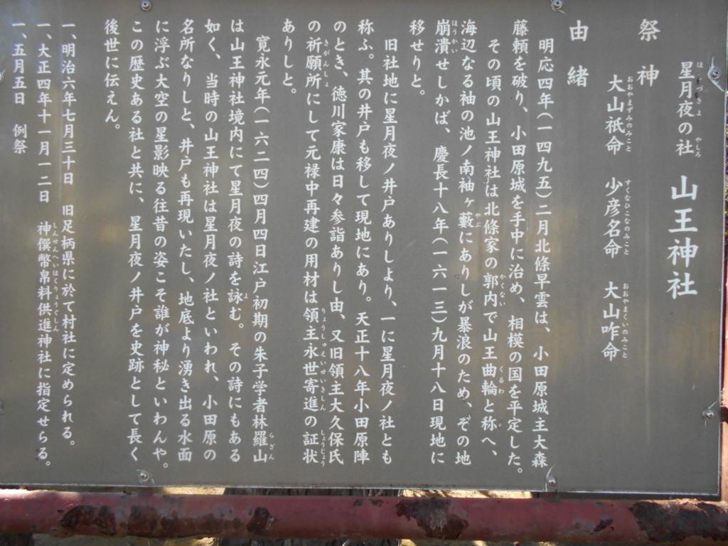 f:id:kaz-mt-wisteria:20180219231311j:plain