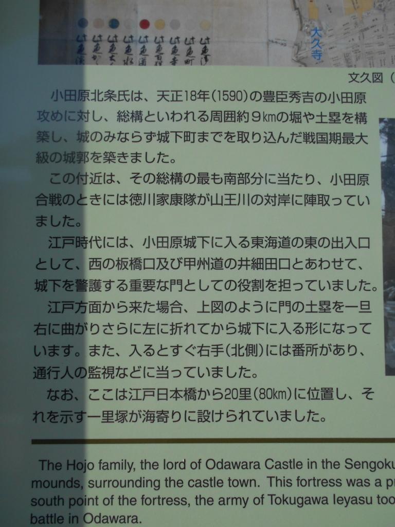 f:id:kaz-mt-wisteria:20180219232830j:plain