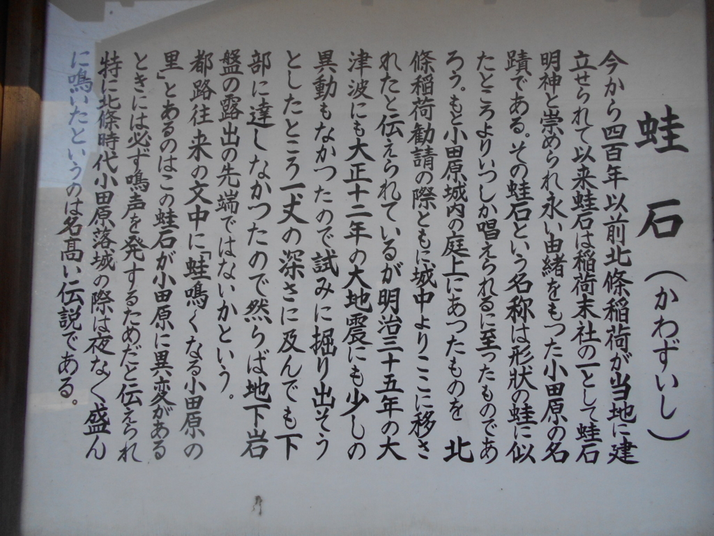 f:id:kaz-mt-wisteria:20180219233327j:plain