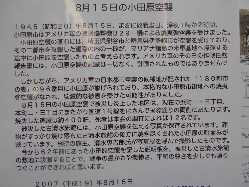 f:id:kaz-mt-wisteria:20180219234658j:plain