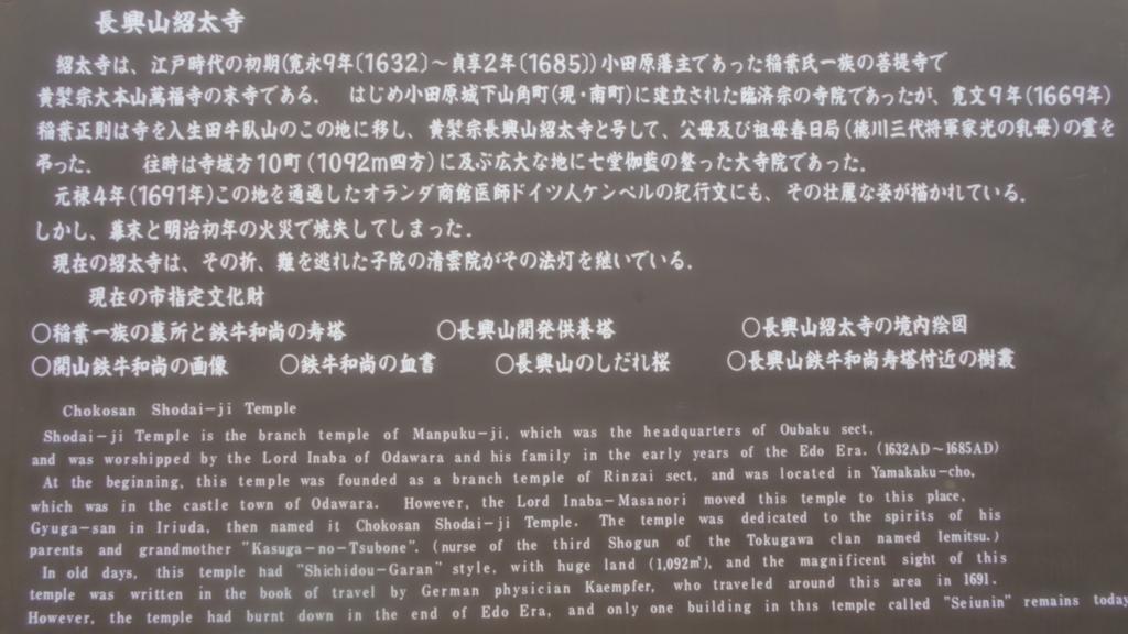 f:id:kaz-mt-wisteria:20180520231251j:plain