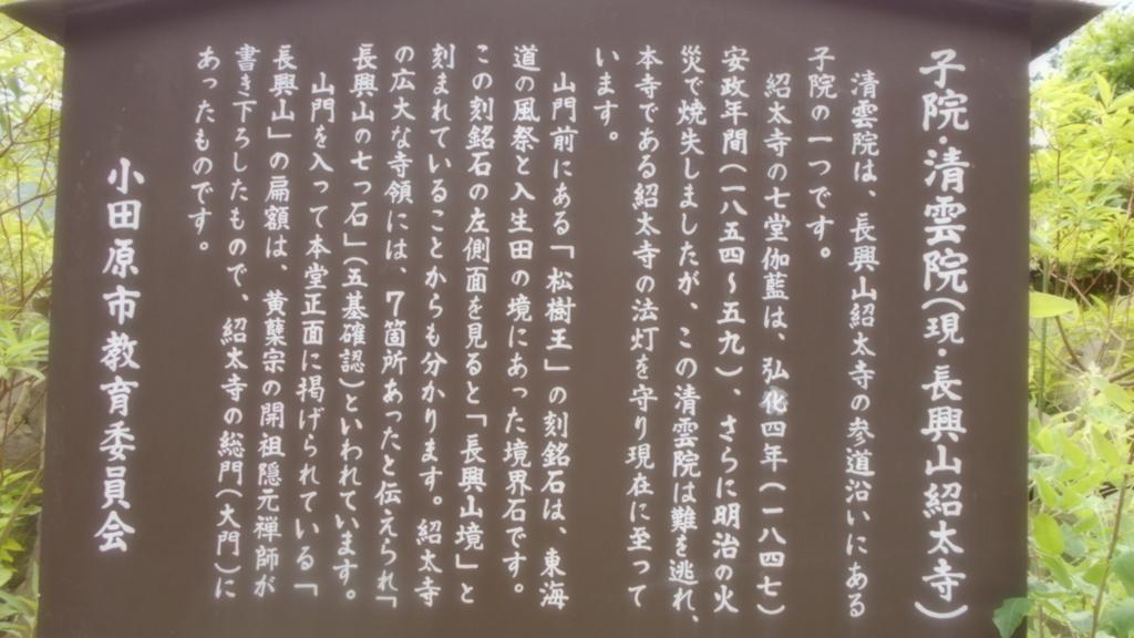 f:id:kaz-mt-wisteria:20180520231617j:plain