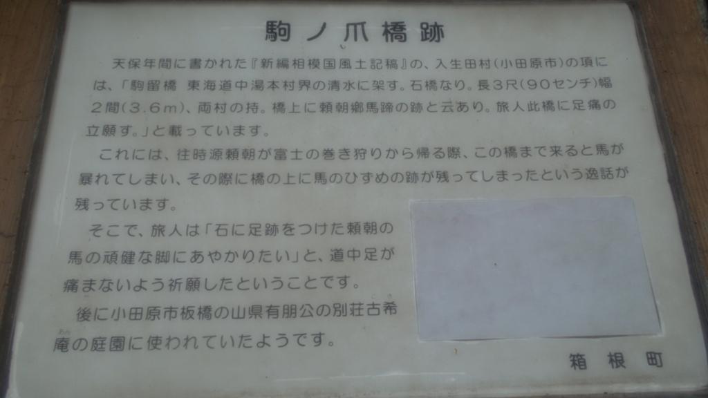 f:id:kaz-mt-wisteria:20180520232915j:plain