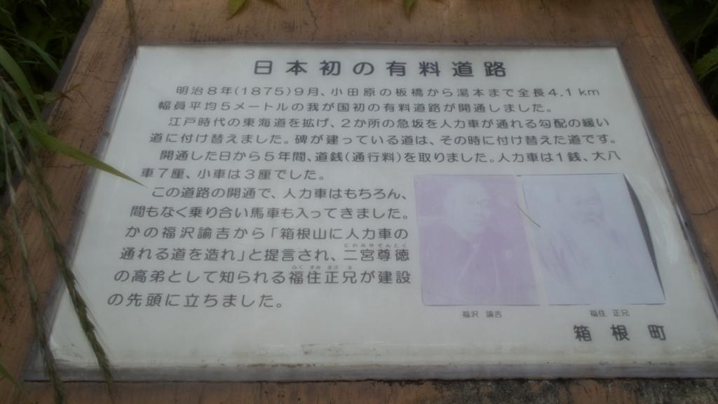 f:id:kaz-mt-wisteria:20180520232954j:plain