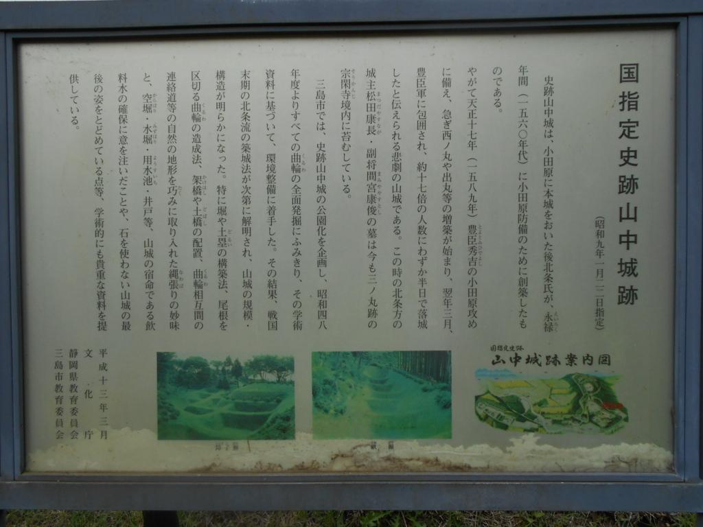 f:id:kaz-mt-wisteria:20180729171205j:plain