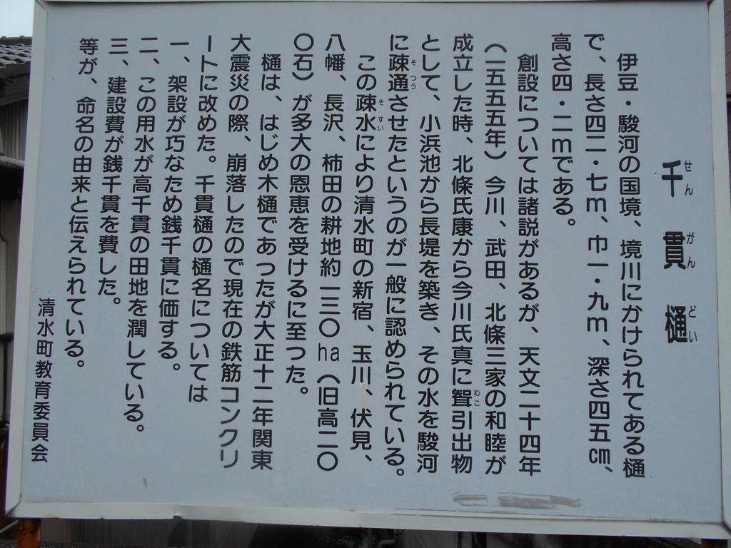 f:id:kaz-mt-wisteria:20180930145148j:plain