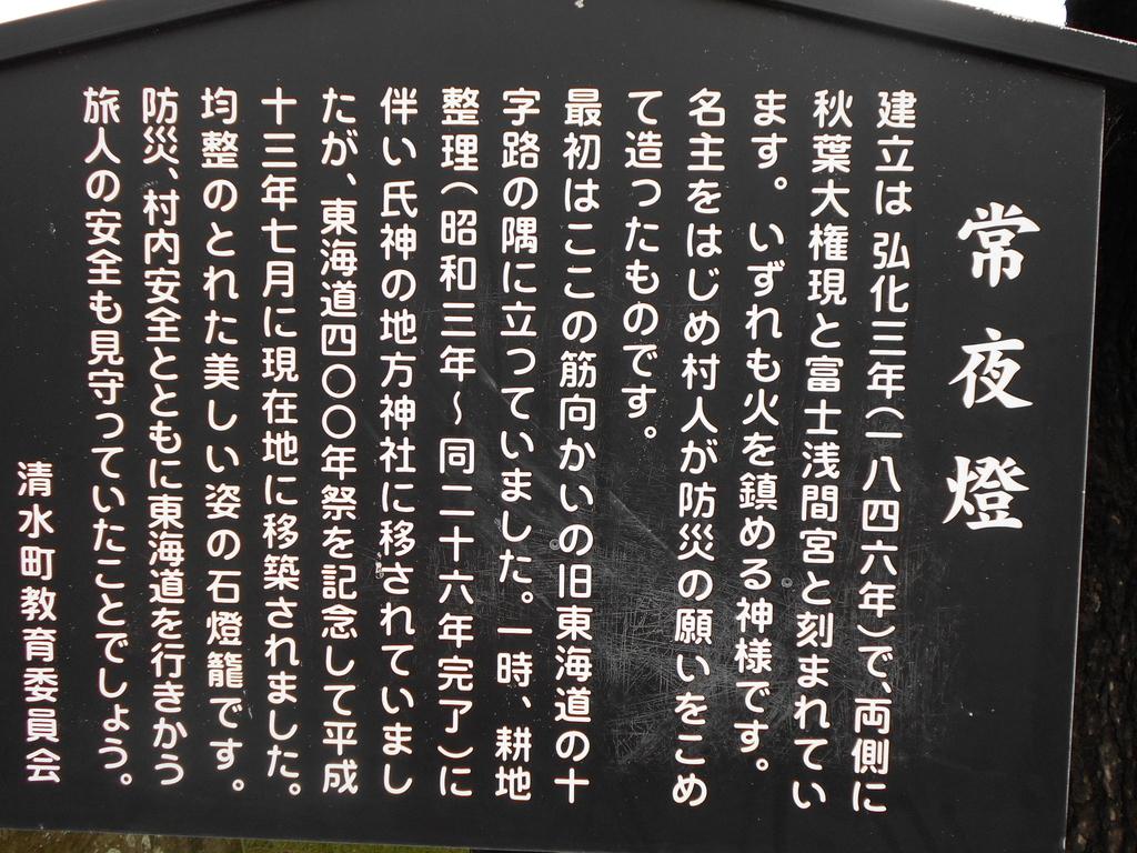 f:id:kaz-mt-wisteria:20180930145618j:plain
