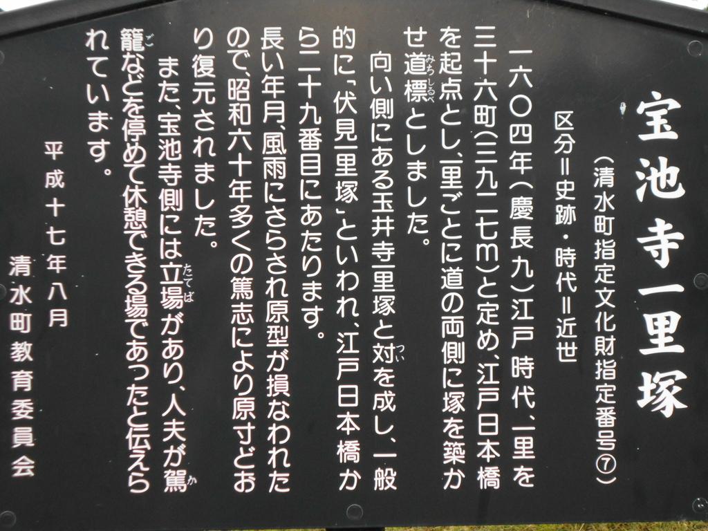 f:id:kaz-mt-wisteria:20180930153641j:plain