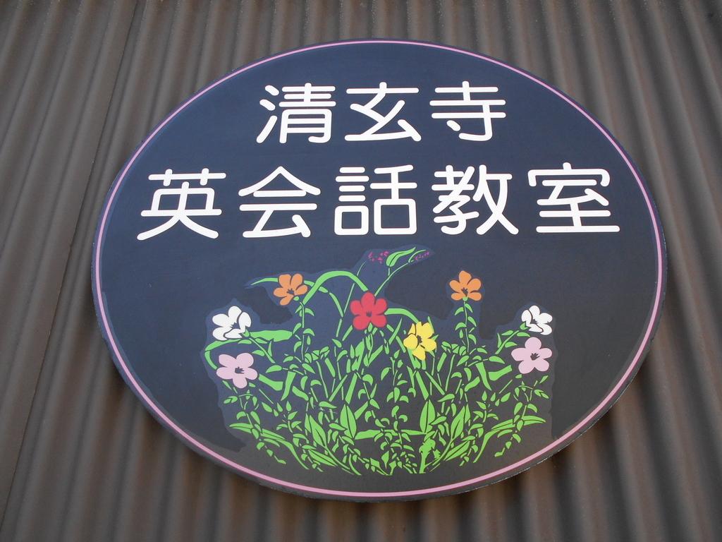 f:id:kaz-mt-wisteria:20181013230207j:plain
