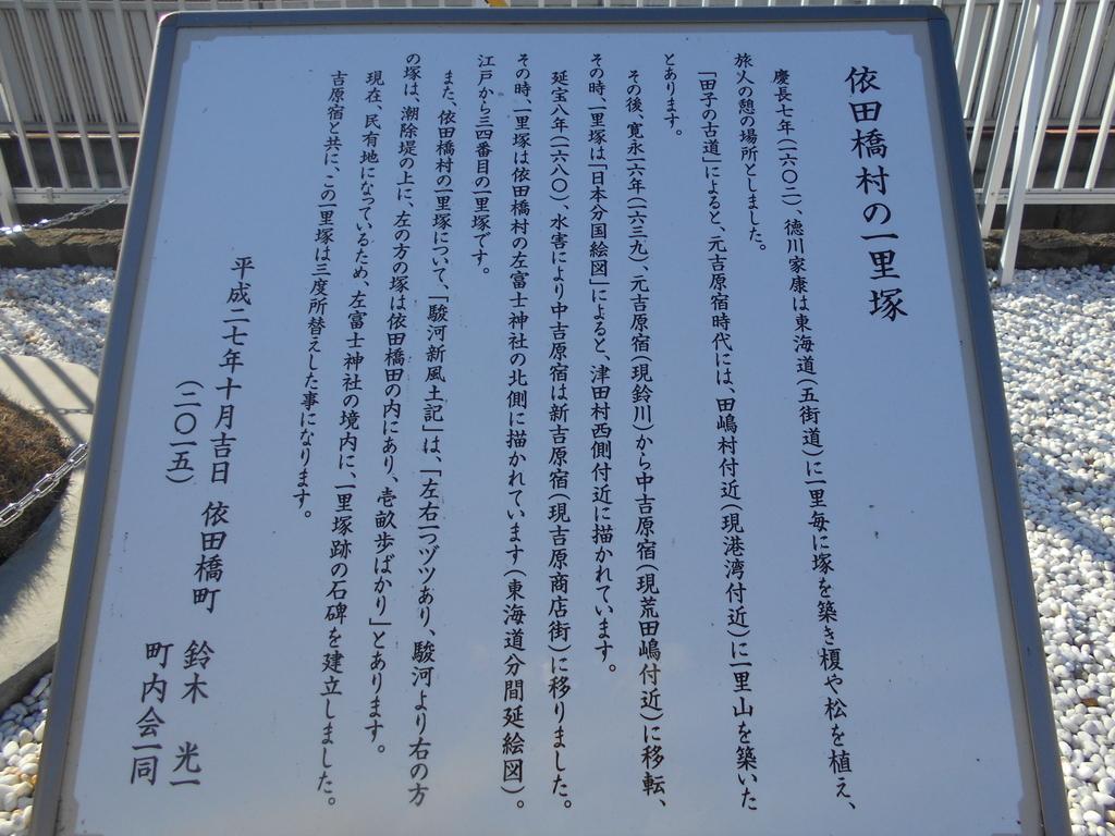 f:id:kaz-mt-wisteria:20190109232717j:plain