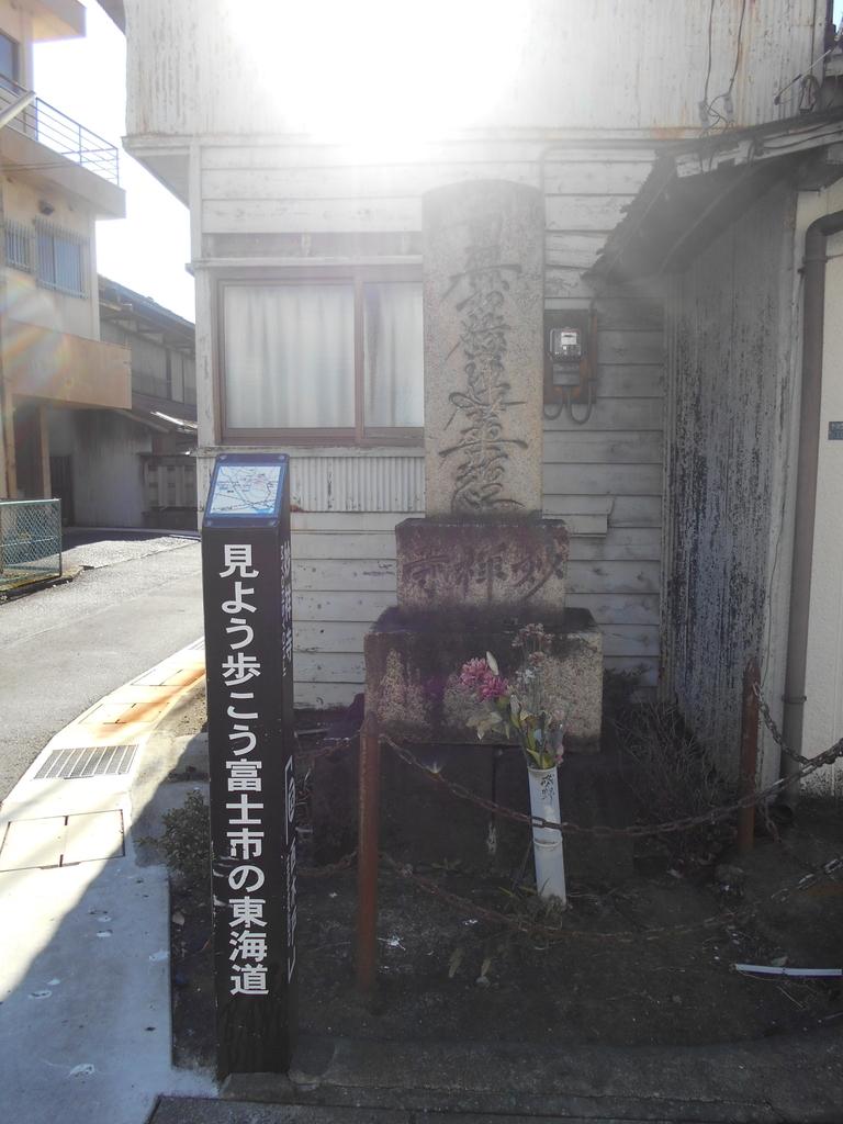 f:id:kaz-mt-wisteria:20190110000035j:plain