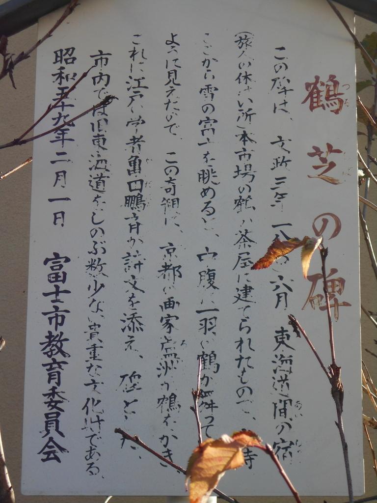 f:id:kaz-mt-wisteria:20190114170904j:plain