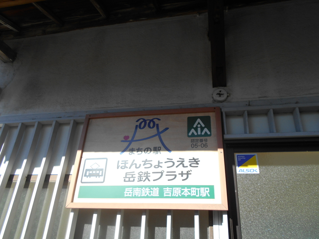 f:id:kaz-mt-wisteria:20190115231833j:plain