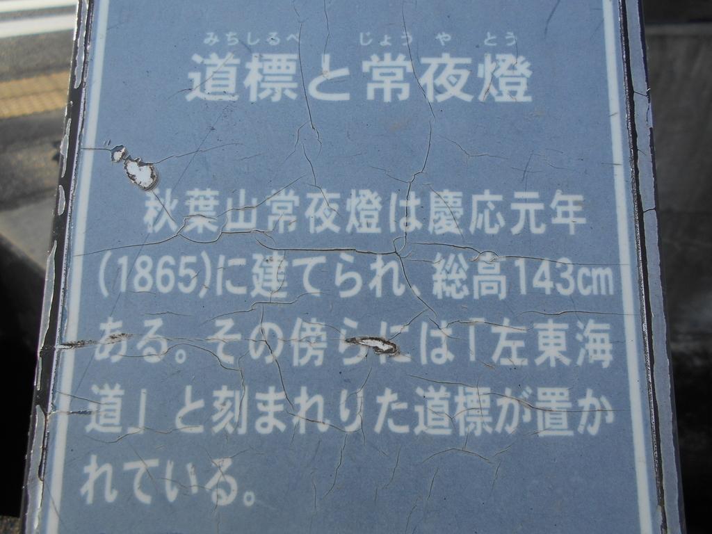 f:id:kaz-mt-wisteria:20190218212931j:plain