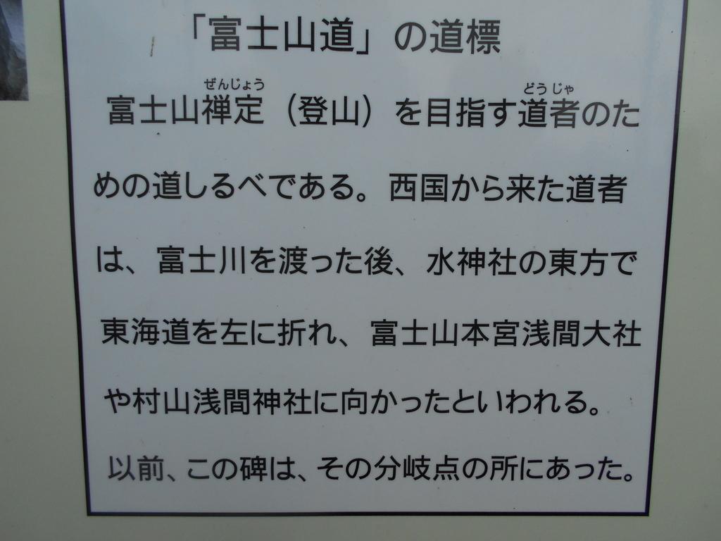 f:id:kaz-mt-wisteria:20190218214616j:plain