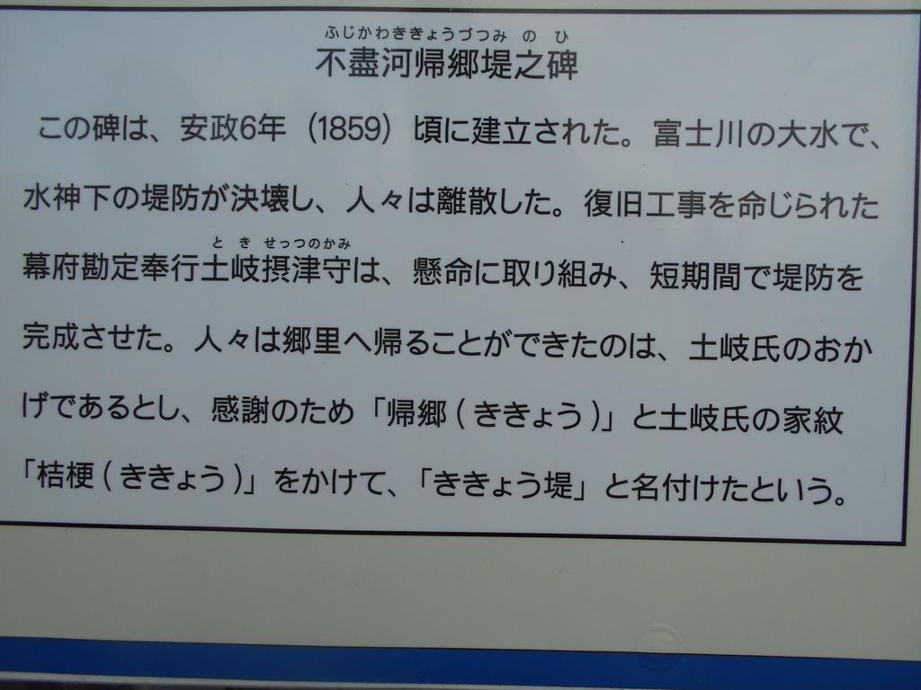 f:id:kaz-mt-wisteria:20190218214658j:plain