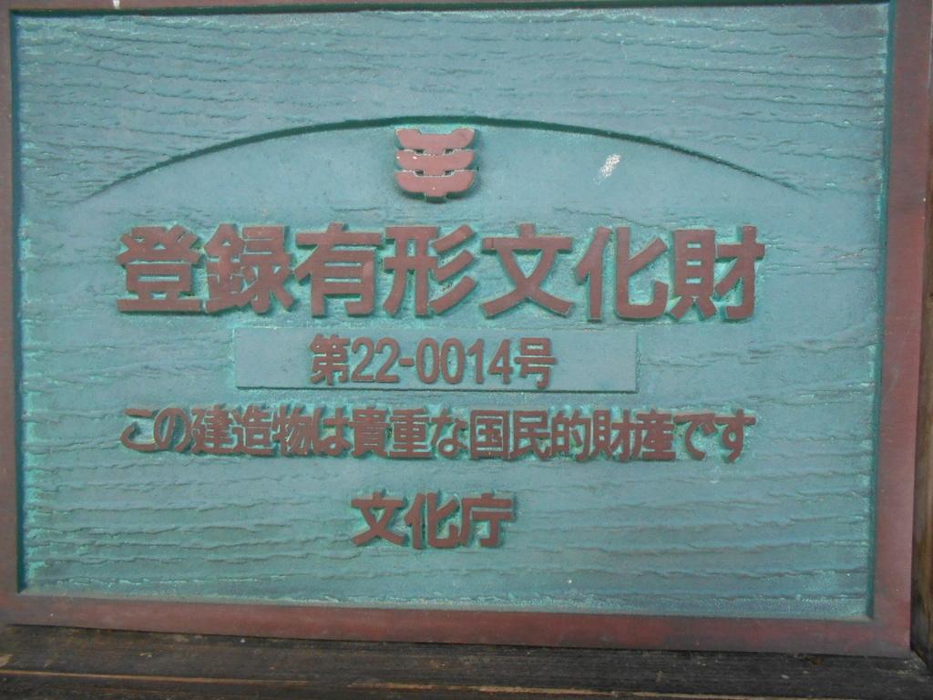 f:id:kaz-mt-wisteria:20190218222402j:plain