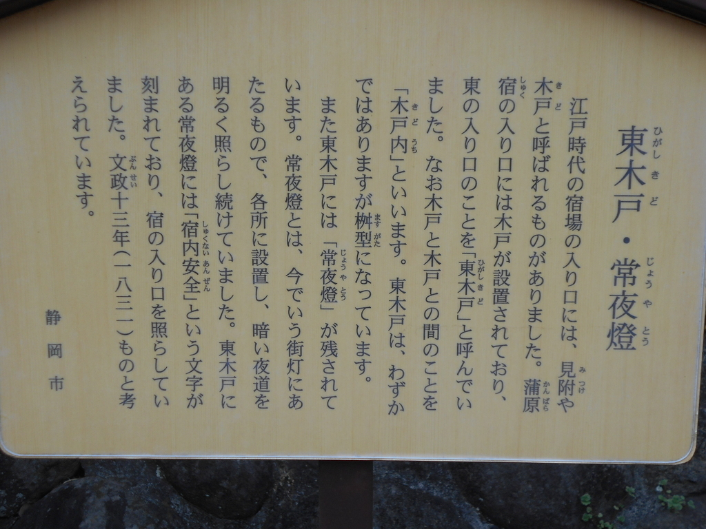 f:id:kaz-mt-wisteria:20190218234358j:plain