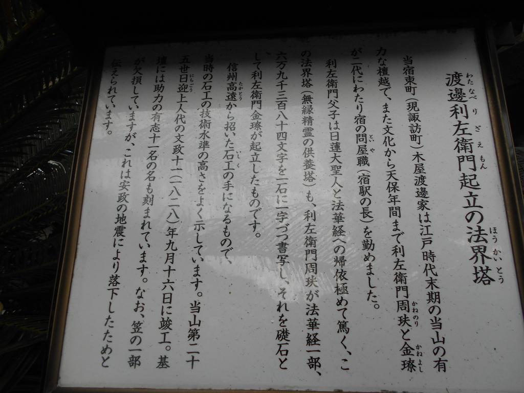 f:id:kaz-mt-wisteria:20190218235947j:plain