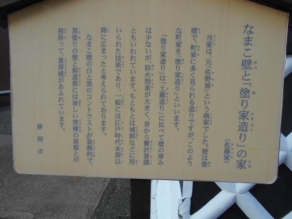 f:id:kaz-mt-wisteria:20190219000607j:plain
