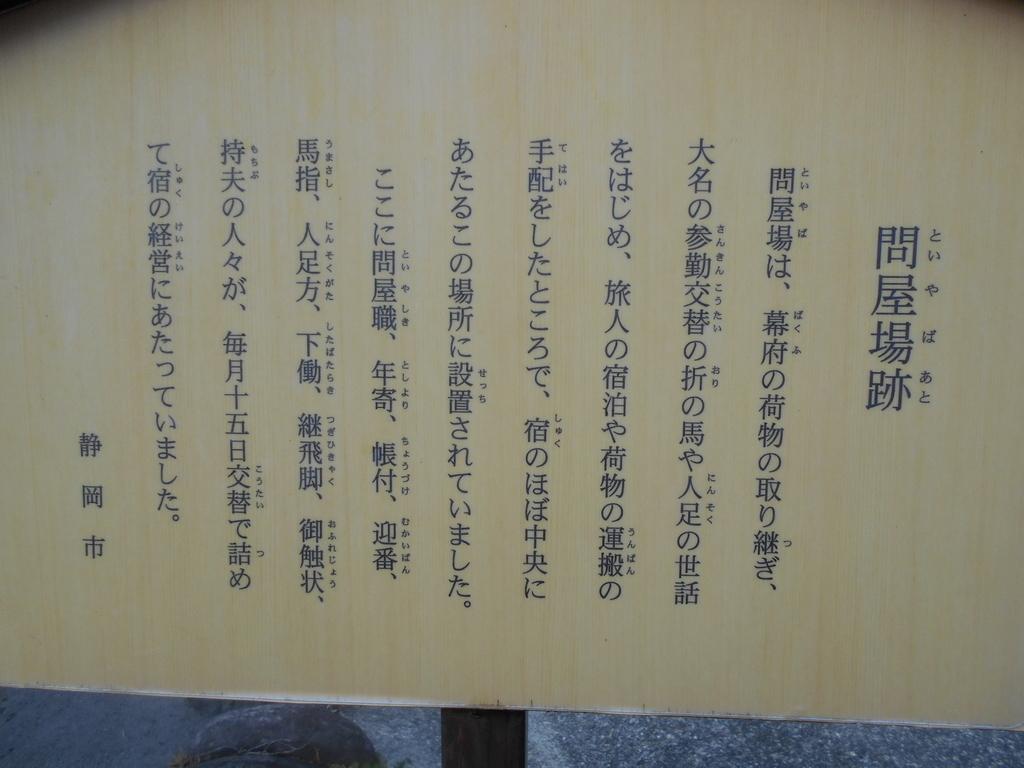 f:id:kaz-mt-wisteria:20190219002127j:plain