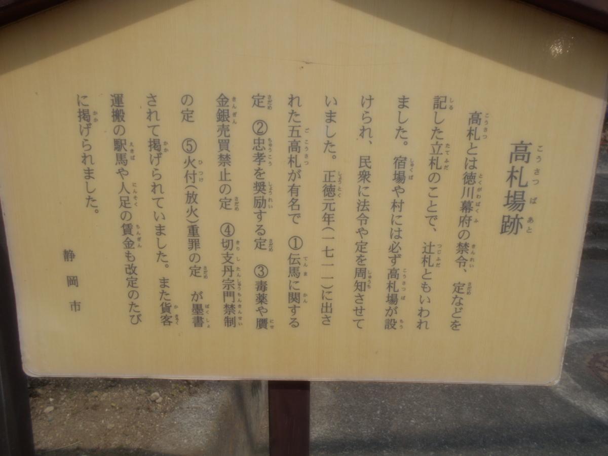 f:id:kaz-mt-wisteria:20190429222124j:plain