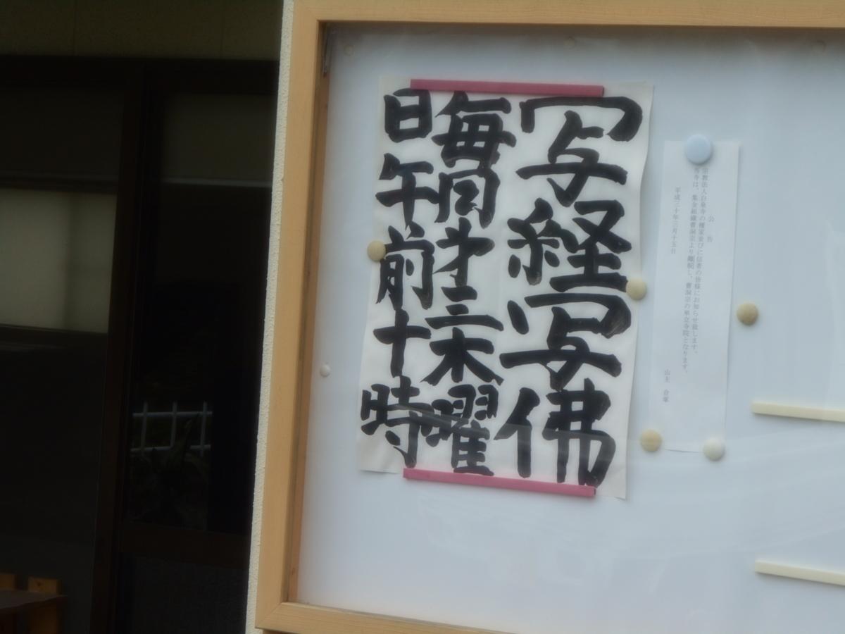 f:id:kaz-mt-wisteria:20190429224214j:plain