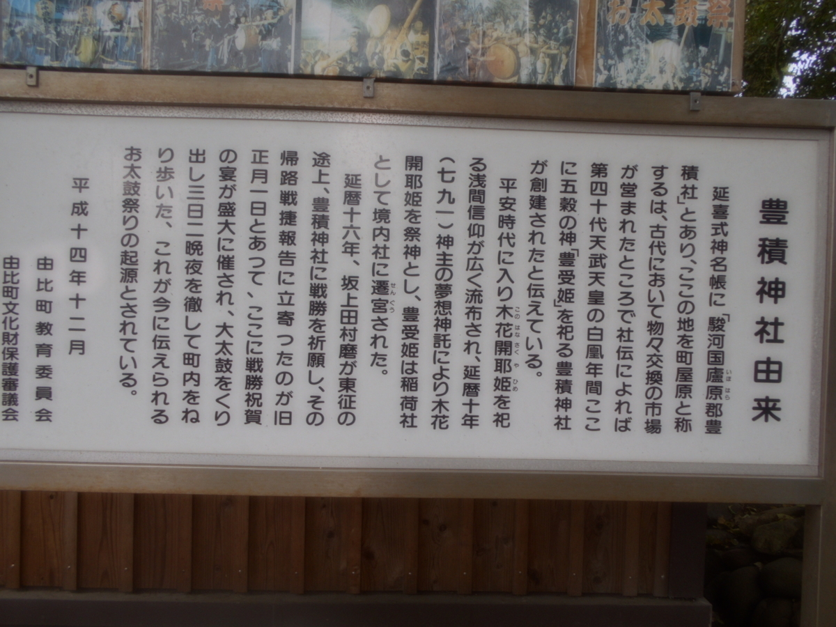 f:id:kaz-mt-wisteria:20190429235210j:plain