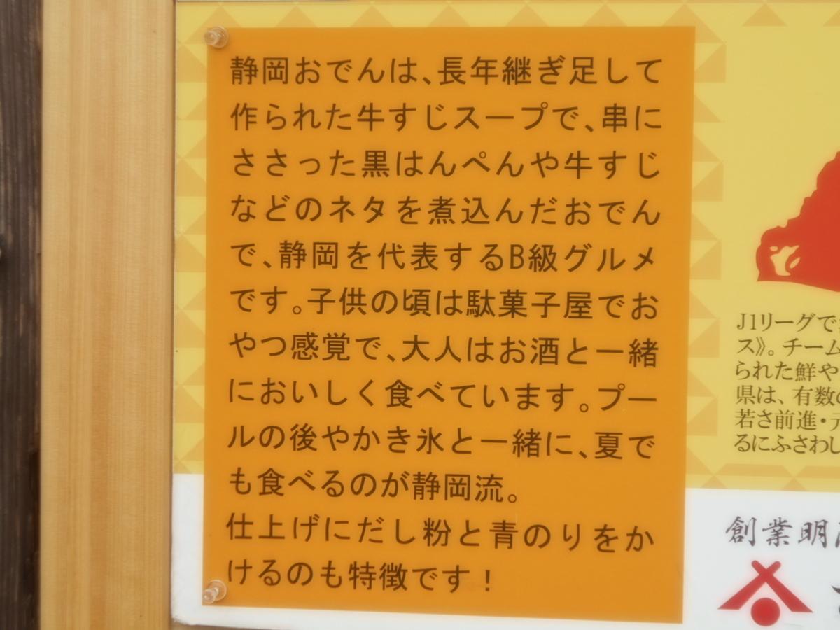 f:id:kaz-mt-wisteria:20190526175212j:plain