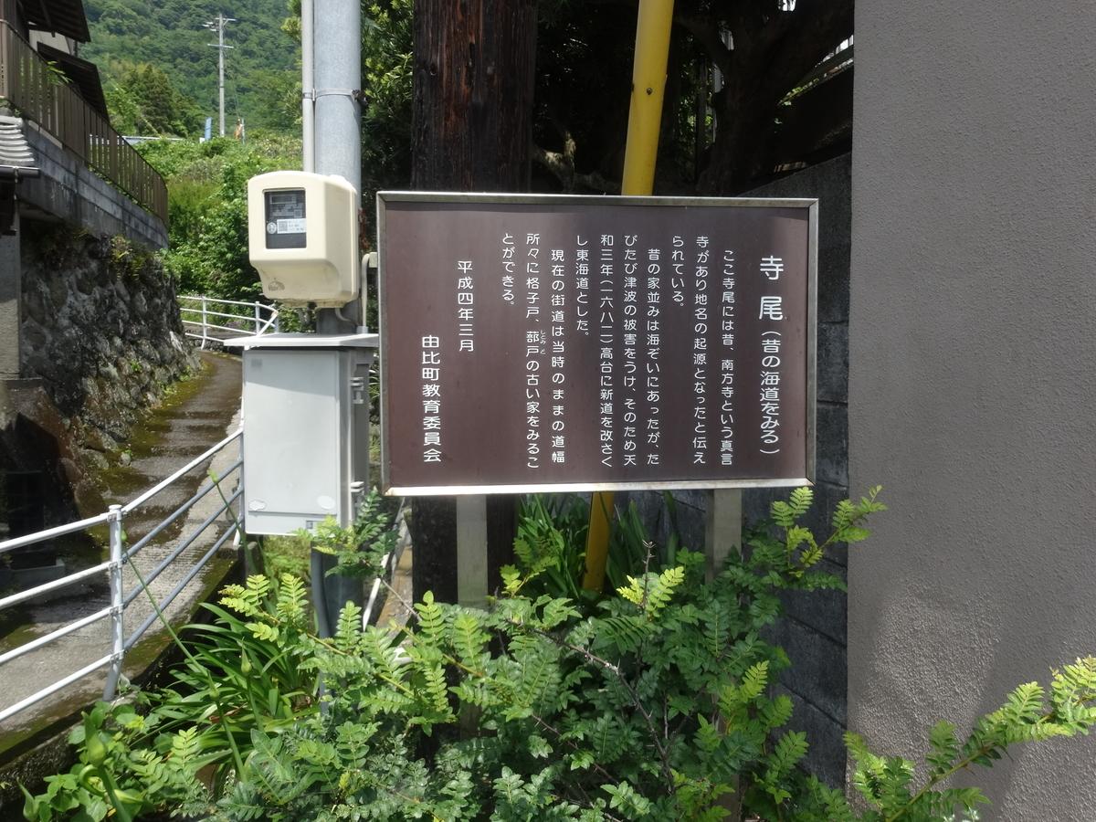 f:id:kaz-mt-wisteria:20190711230532j:plain