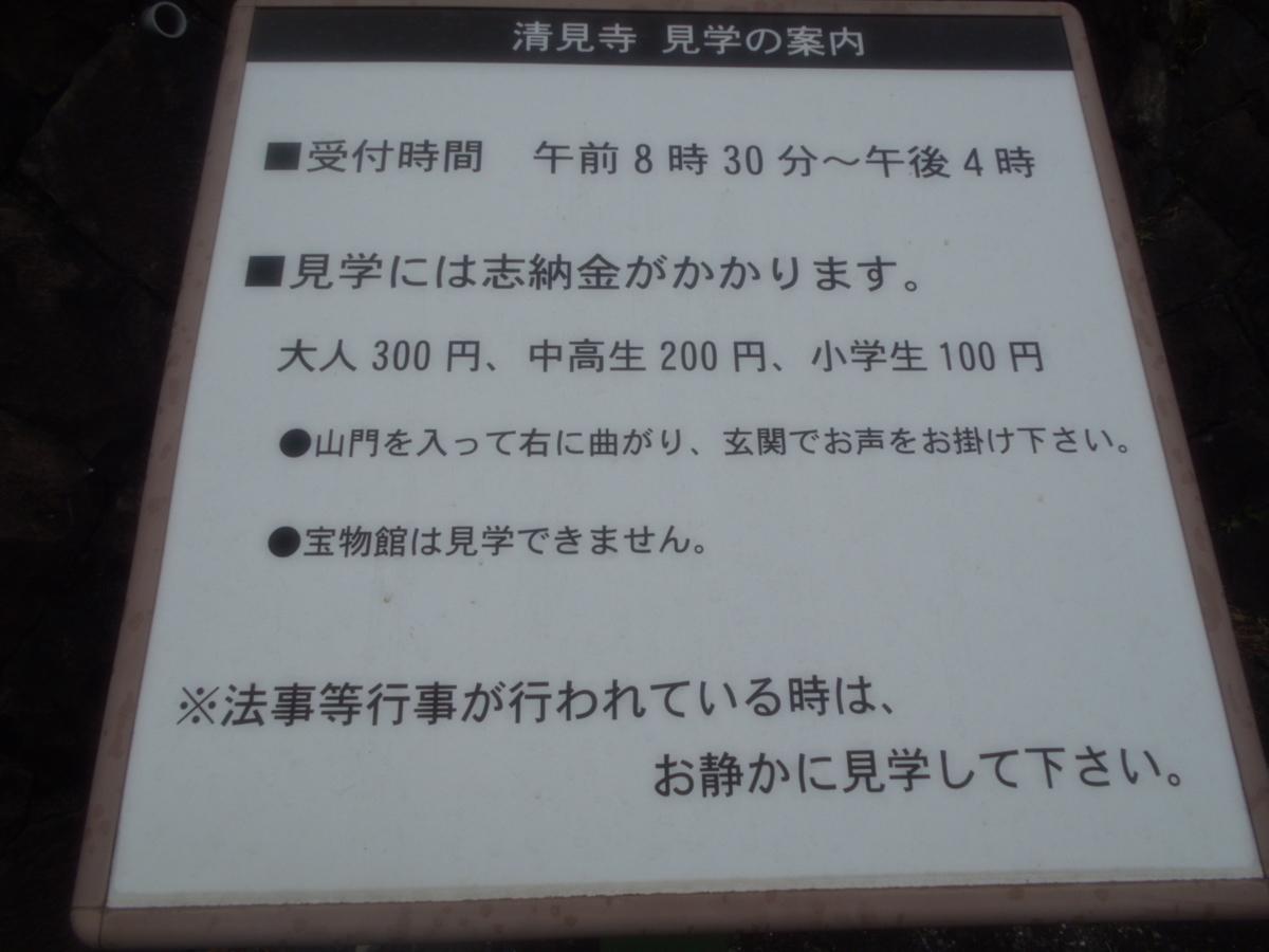 f:id:kaz-mt-wisteria:20190714115952j:plain