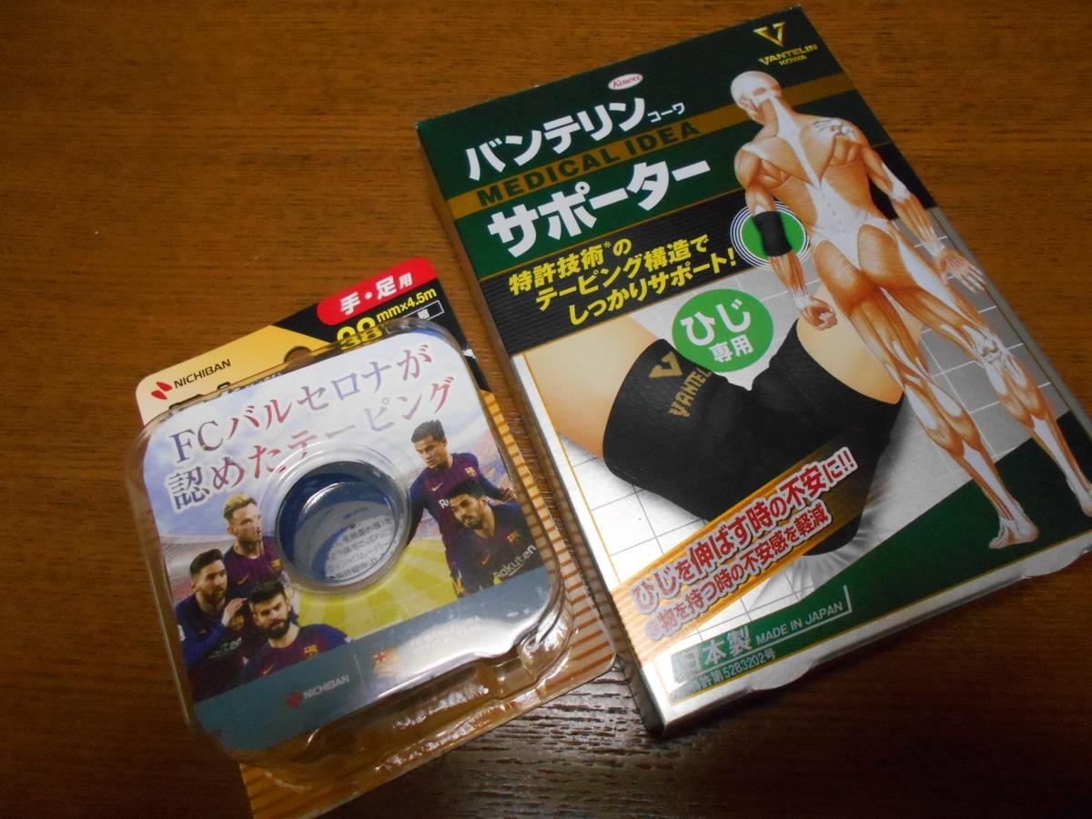 f:id:kaz-mt-wisteria:20200205220040j:plain