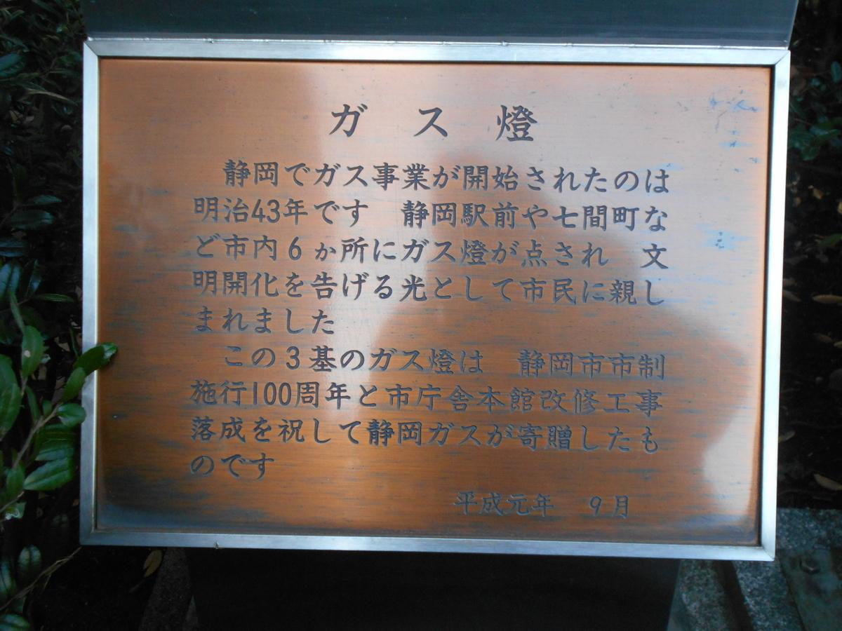 f:id:kaz-mt-wisteria:20200208101501j:plain