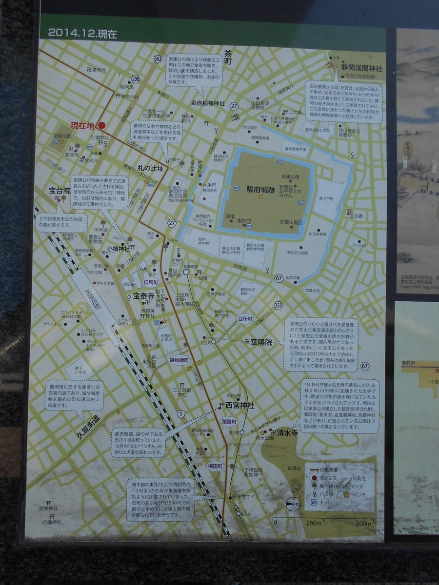 f:id:kaz-mt-wisteria:20200208110540j:plain