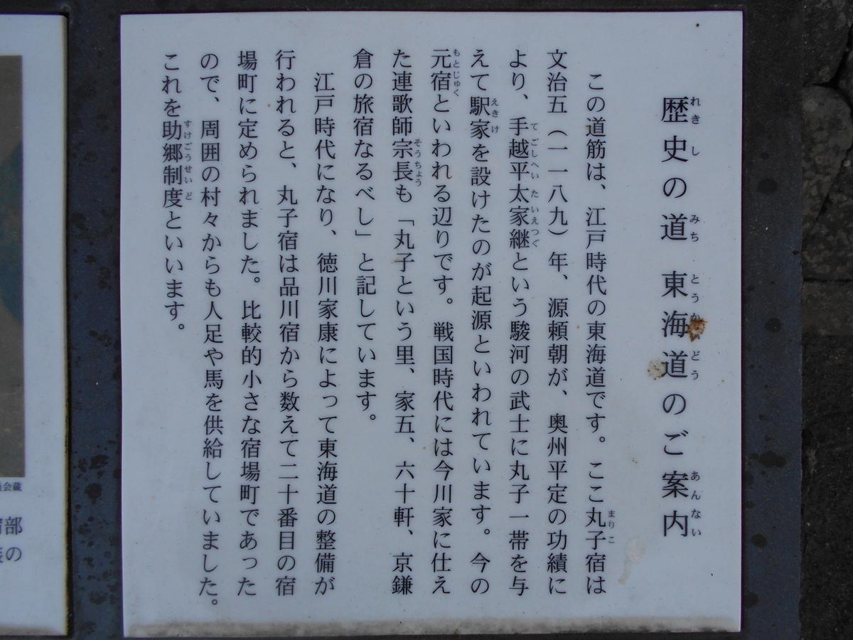 f:id:kaz-mt-wisteria:20200208154746j:plain