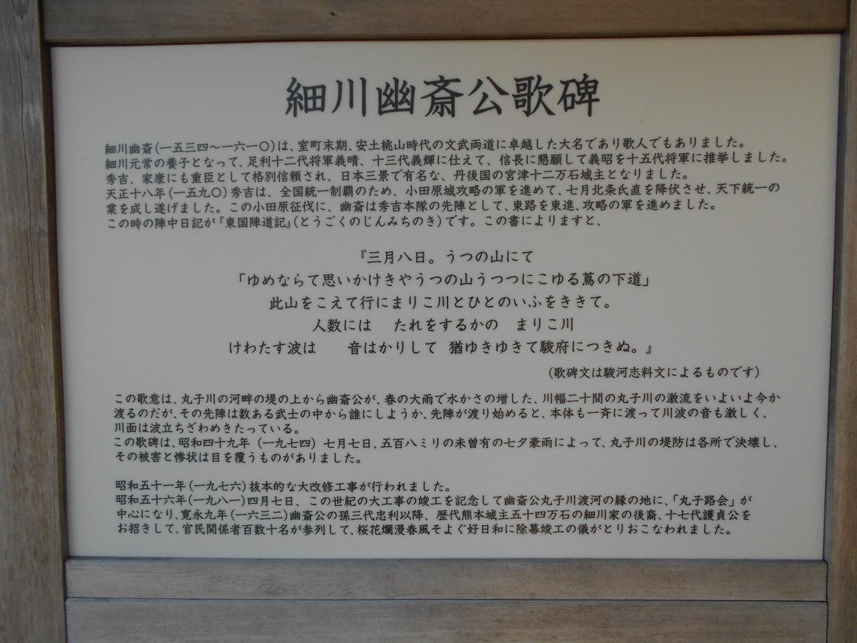 f:id:kaz-mt-wisteria:20200208161920j:plain
