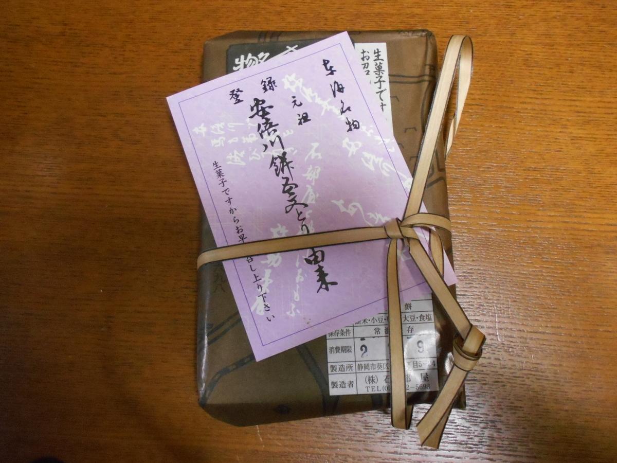 f:id:kaz-mt-wisteria:20200209214445j:plain