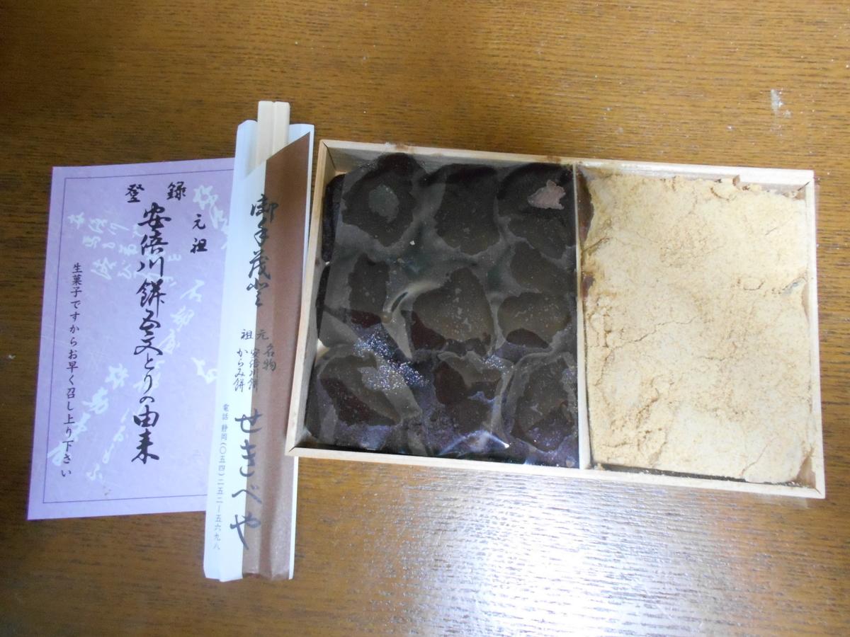 f:id:kaz-mt-wisteria:20200209214516j:plain